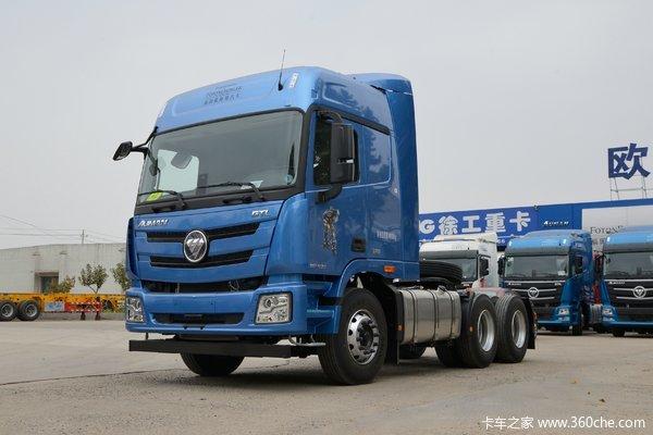 福田 欧曼GTL 6系重卡 质享版 430马力 6X4 牵引车(国六)