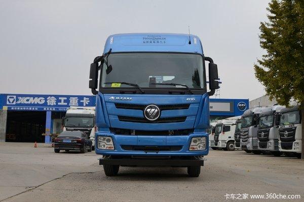 优惠0.5万榆林市欧曼GTL牵引车促销中