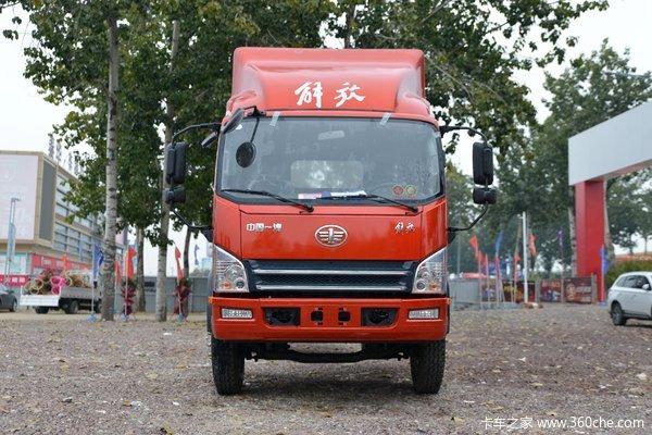 解放 虎VH 190马力 4.82米排半栏板轻卡(国六)