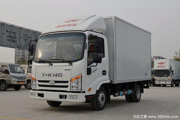 优惠0.8万唐骏金利卡II载货车促销中