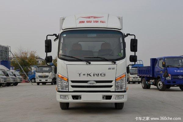 优惠0.5万淄博鑫佰福金利卡II载货车