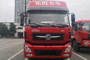 东风新疆 畅行D7V 340马力 8X4 9.6米翼开启厢式载货车(国六)(DFV5317XYKGP6D1)