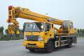 福田瑞沃 大金刚ES5 160马力 4X2 14吨汽车起重机(BJ5164JQZHPDD-01)图片