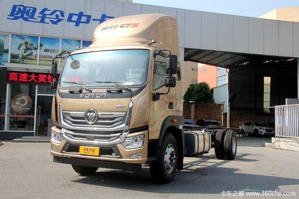 福田 奥铃大黄蜂 220马力 9.78米排半厢式载货车