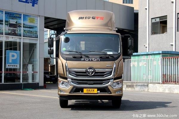 福田 奥铃大黄蜂 220马力 9.78米排半厢式载货车(BJ5188XXYKPFN-AF1)