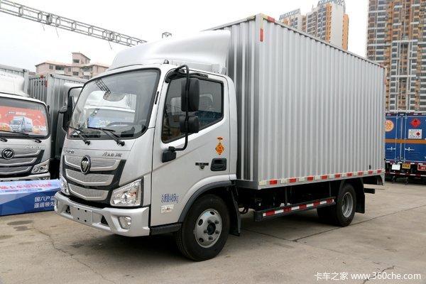 欧马可S1载货车北京市火热促销中 让利高达1.5万