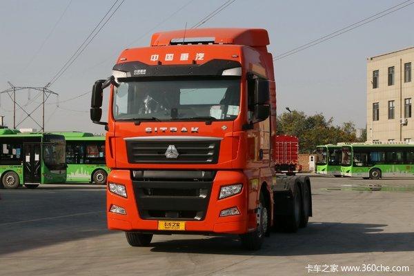 中国重汽 汕德卡SITRAK G7重卡 440马力 6X4 LNG牵引车(国六)