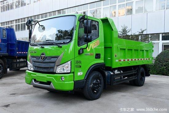福田 瑞沃ES3 160马力 4X2 4.15米自卸车(BJ3103DGJEA-FB)