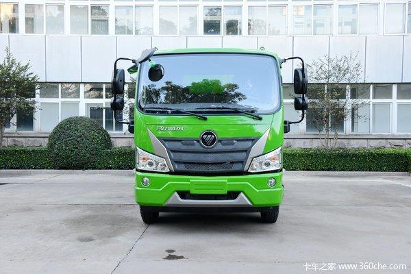 福田瑞沃 ES3 131马力 4X2 3.6米自卸车(BJ3114DGJDA-02)