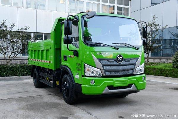 福田瑞沃 大金刚ES3 131马力 4X2 3.6米自卸车(BJ3114DGJDA-02)