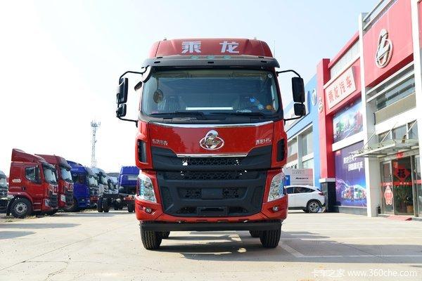 乘龙H5载货车广州市火热促销中 让利高达3万