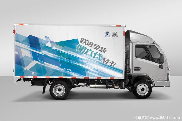在杭州想挣钱,买上汽跃进福运S系加长版蓝牌轻卡!