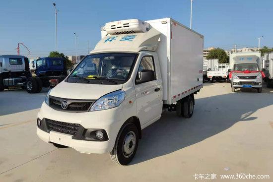 福田 祥菱V1 116马力 4X2 2.795米冷藏车(BJ5020XLC3JV5-02)