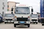 中国重汽HOWO 追梦 130马力 4X2 4.1米冷藏车(国六)(ZZ5047XLCH3315F145)