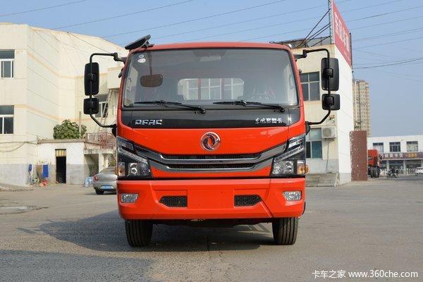 东风 多利卡D7 锐能版 190马力 4.8米排半仓栅式轻卡(国六)
