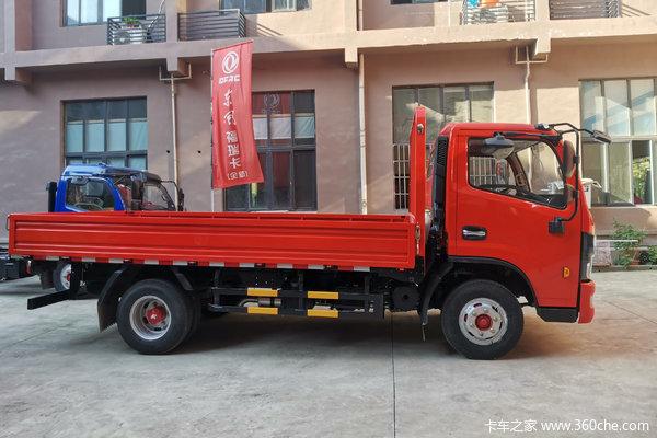 降价促销福瑞卡F6载货车仅售13.40万