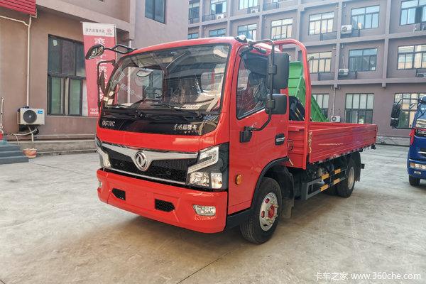 仅售11.58万福瑞卡F6载货车优惠促销中