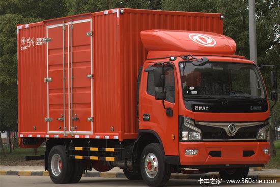 东风 福瑞卡F6 143马力 4.2米单排厢式轻卡(EQ5043XXY8GDFAC)