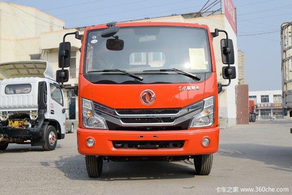 优惠1.5万多利卡D6载货车促销中
