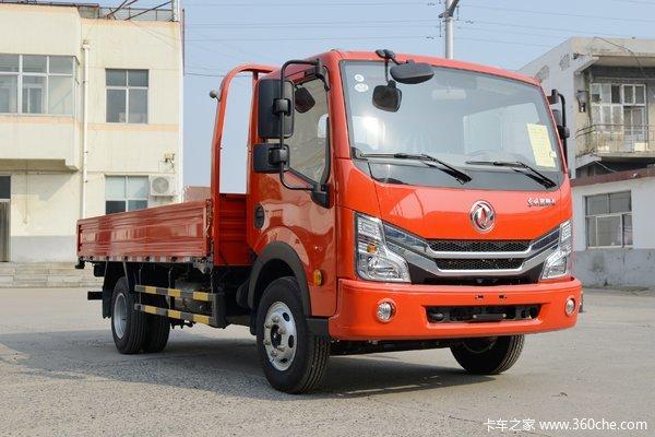 优惠3.5万 北京市多利卡D6载货车火热促销中