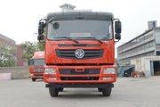 东风华神 T5 240马力 4X2 9.8米厢式载货车(国六)(EQ5186XXYL6D11)