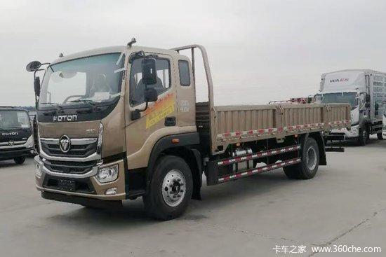 福田 奥铃大黄蜂 220马力 6.8米排半栏板载货车(国六)(BJ1188VKPFK-AD1)
