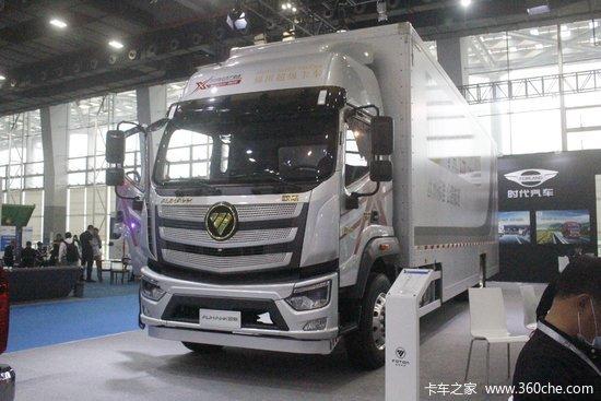 福田 欧航R系 210马力 9.78米厢式载货车(BJ5186XXY-A3)