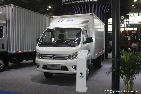 祥菱M2载货车北京市火热促销中 让利高达0.2万