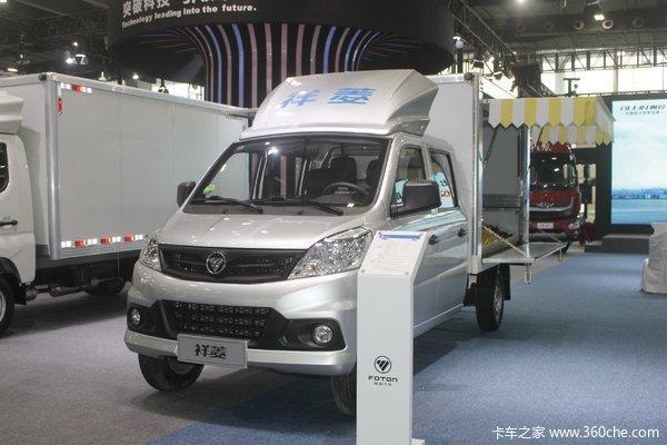 降价促销祥菱V载货车仅售5.25万