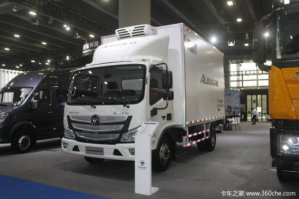 歐馬可S3冷藏車北京市火熱促銷中 讓利高達1萬