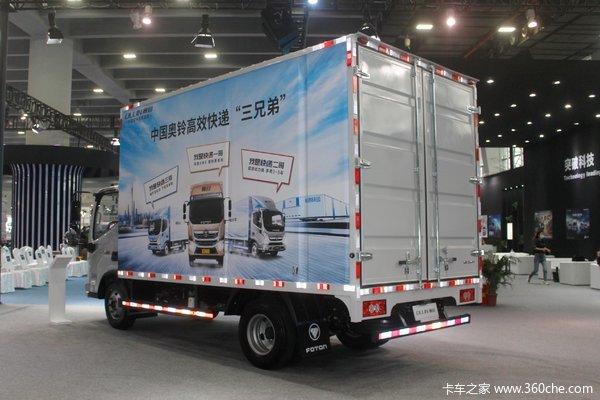 北京优惠0.5万奥铃速运载货车促销中