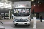 福田 奧鈴速運 131馬力 4.14米單排翼開啟廂式輕卡(國六)(BJ5048XYK-F3)圖片