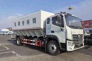福田 欧马可S5 170马力 4X2 散装饲料运输车(程力威牌)(CLW5160ZSLB5)