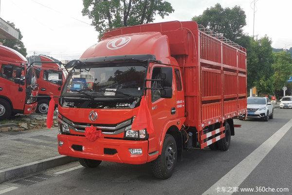 优惠4万 北京市多利卡D6载货车火热促销中