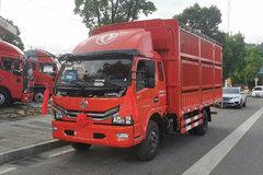 东风 多利卡D6-L 锐能版 150马力 3.8米排半仓栅式轻卡(EQ5041CCYL8BD2AC) 卡车图片