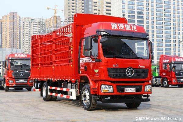 陕汽重卡 德龙L3000 轻量化版 245马力 4X2 6.8米仓栅式载货车(后桥8.7T)(国六)(SX5189CCYLA501F2)