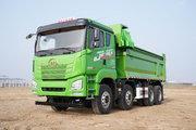 青岛解放 JH6重卡 430马力 8X4 6米自卸车(CA3310P27K15L1T4E5A80)