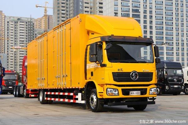 陕汽重卡 德龙L3000 轻量化版 245马力 4X2 7.9米翼开启厢式载货车(国六)(SX5189XYKLA501F2)