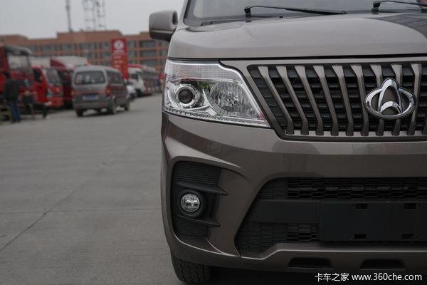 回馈客()户睿行M60封闭货车仅售5.59万
