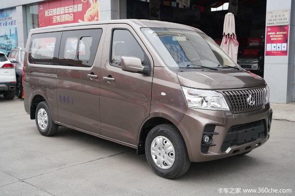 北京优惠0.5万睿行M60封闭货车促销中