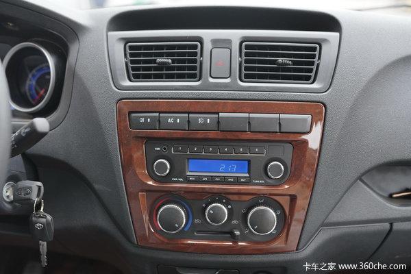 降价促销长安睿行M60封闭货车仅售5.19万