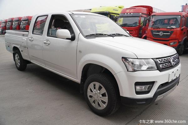 神骐F30皮卡北京市火热促销中 让利高达0.3万