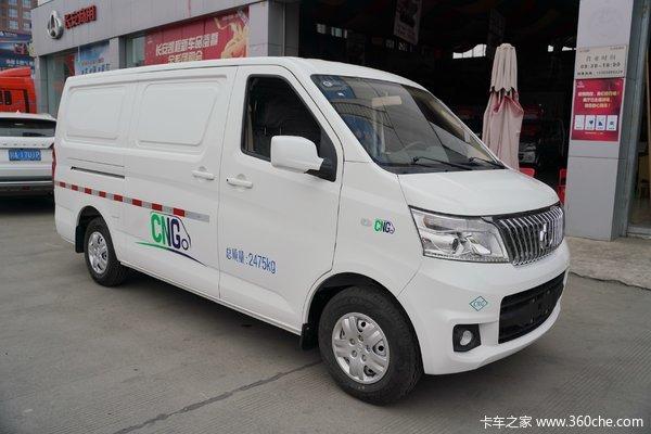 优惠1.0万 北京市睿行M80封闭货车火热促销中
