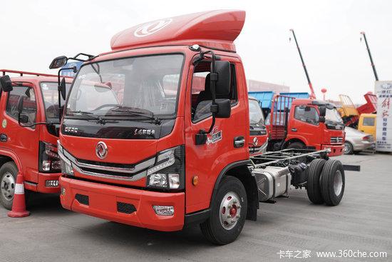 东风 多利卡D6-L 锐能版 150马力 4.17米单排仓栅式轻卡(EQ5101CCY8BD2AC)