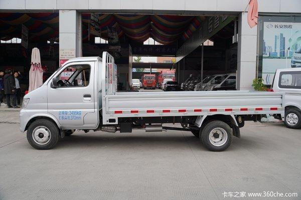 优惠0.3万长安神骐T20载货车促销中