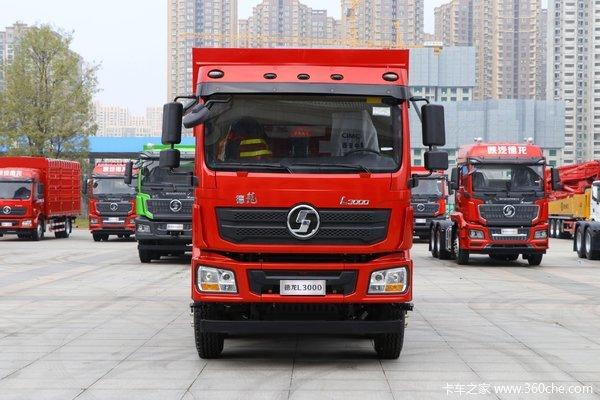 陕汽重卡 德龙L3000 轻量化版 300马力 8X4 6.2米自卸车(SX3310LB296)