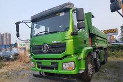 陕汽重卡 德龙新M3000 340马力 8X4 5.6米自卸车(中集牌)(ZJV3311ZZXXA)