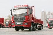 陕汽重卡 德龙M3000S 350马力 6X2 9.5米栏板载货车(国六)
