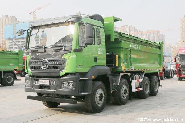 陕汽重卡 德龙M3000S 城建标准版 400马力 8X4 5.6米自卸车(SX3310MB246)