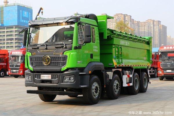 陕汽重卡 德龙M3000S 公路标准版 400马力 8X4 6.5米自卸车(国六)